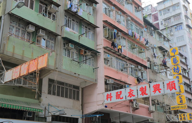Residential apartment building Hong Kong royalty free stock image