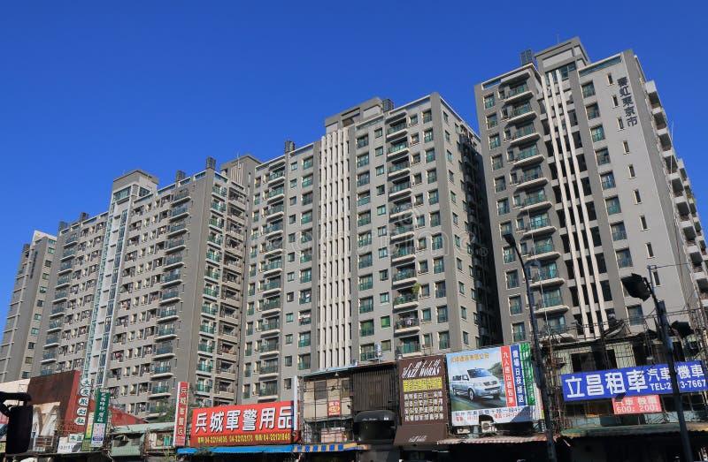 Residential apartment Taichung Taiwan royalty free stock photos