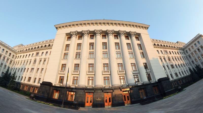 Residenza del Presidente dell'Ucraina. fotografia stock libera da diritti