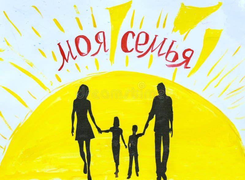 Resor för grupper av barnteckningar av staden Kharkiv royaltyfri foto