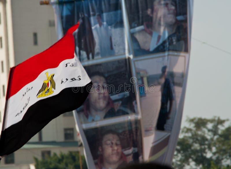 Resorte de los mártires de Egipto y del árabe imagen de archivo