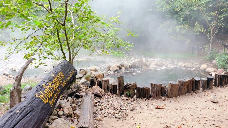 Ressort de Tha Pai Natural Hot photo stock