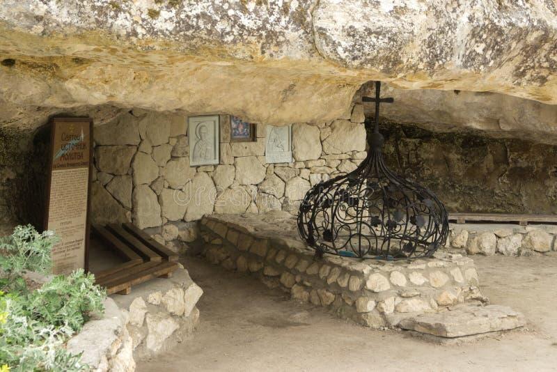 Ressort saint près du monastère d'Anastasia Bead Temple photo stock