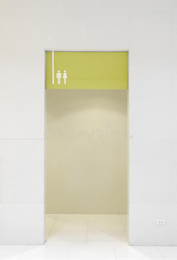 Rest room. Modern rest room in white tone stock photography