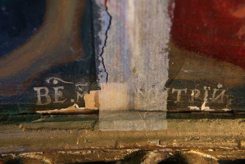 Restauração: feche acima de um final da pintura retocam fotografia de stock