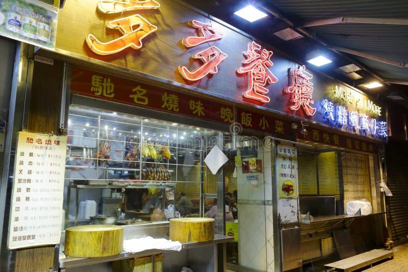 Restauracja w Hong kong coraz więcej zdjęcie royalty free