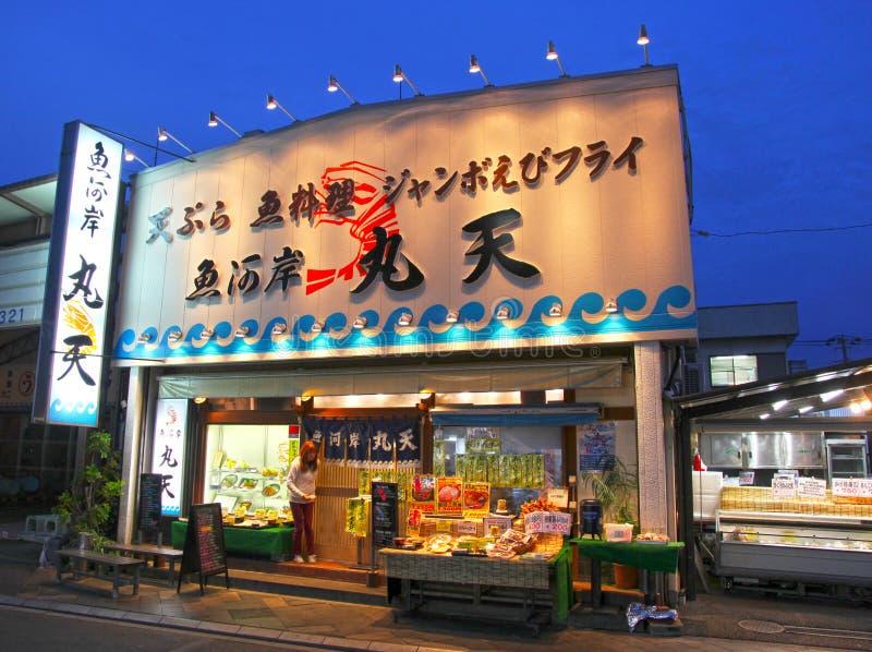 RESTAURACJA W NUMAZU, JAPONIA obraz royalty free