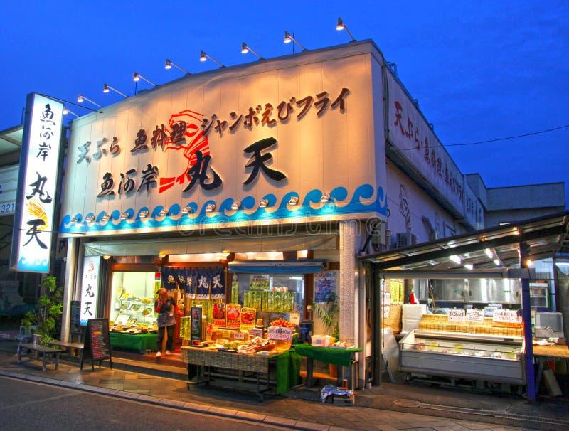 RESTAURACJA W NUMAZU, JAPONIA zdjęcia royalty free