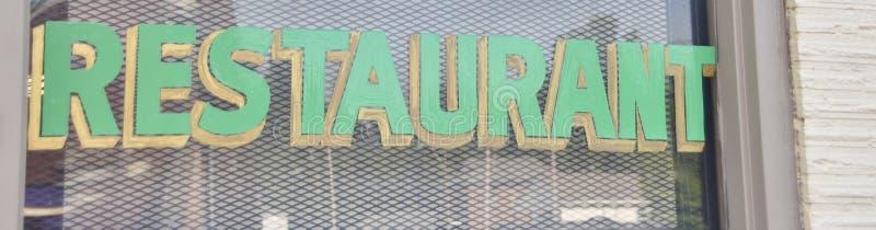 Restauracyjna Karmowa knajpa W Za lub fotografia stock