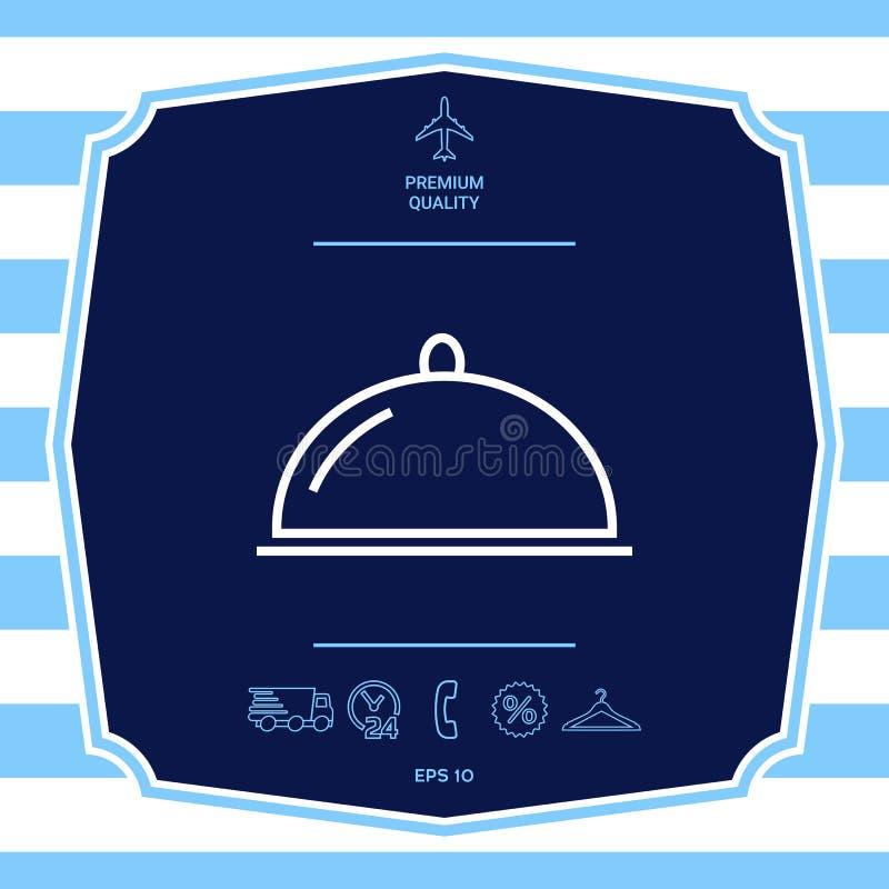 Restauracyjna Stalowa porci taca Cloche kreskowa ikona Graficzni elementy dla tw?j projekta ilustracja wektor