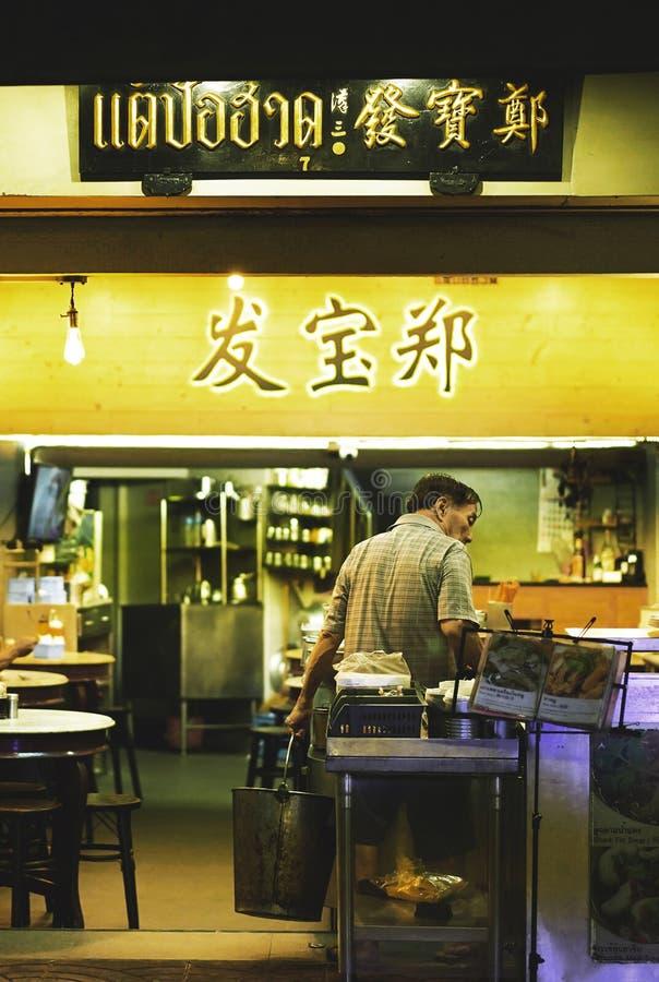 Restaurang för getkött i Texas Lane av Yaowarat fotografering för bildbyråer