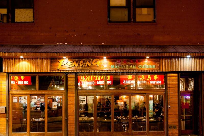 Restaurang i kineskvarteret, Boston royaltyfri foto