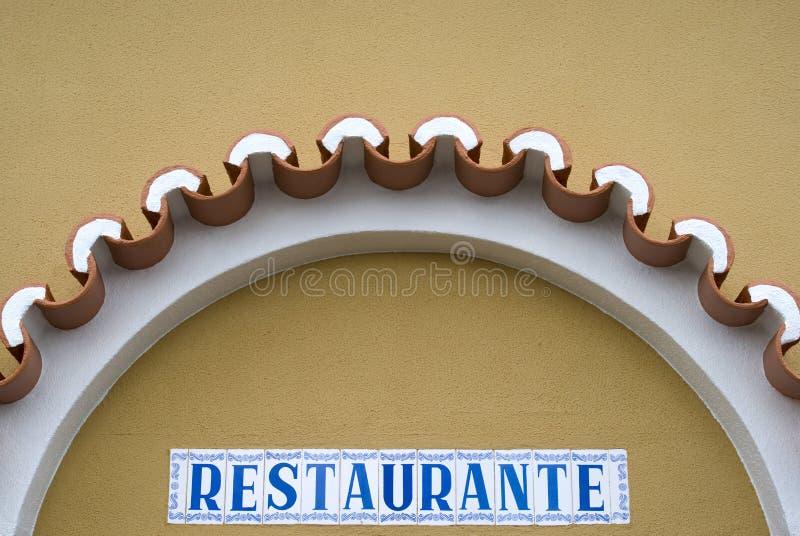 Restaurangallsång i Portugal arkivfoto