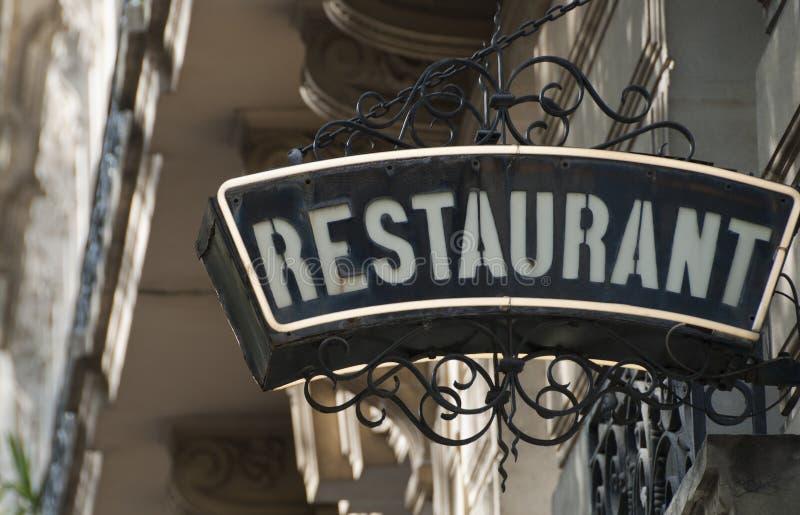 Restaurant à Paris, France photographie stock