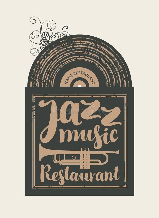 Restaurant avec le jazz illustration de vecteur