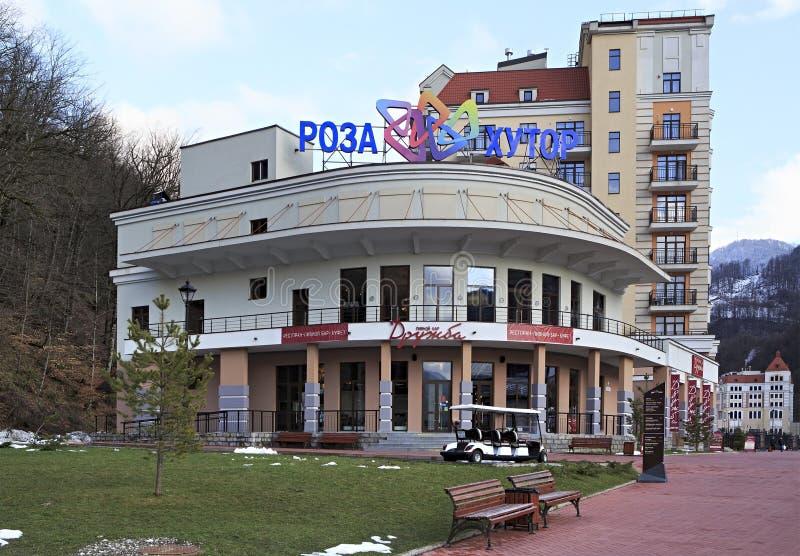 Restaurant de Druzhba image stock