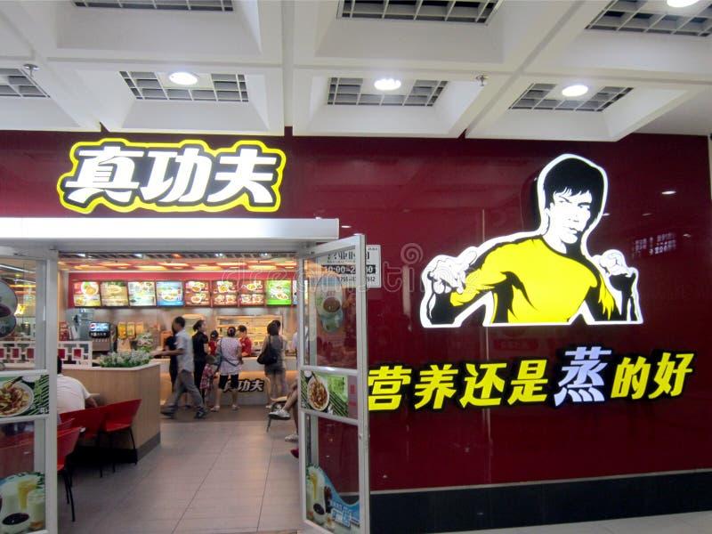 Restaurant de prêt-à-manger de lie de Bruce en Chine images stock