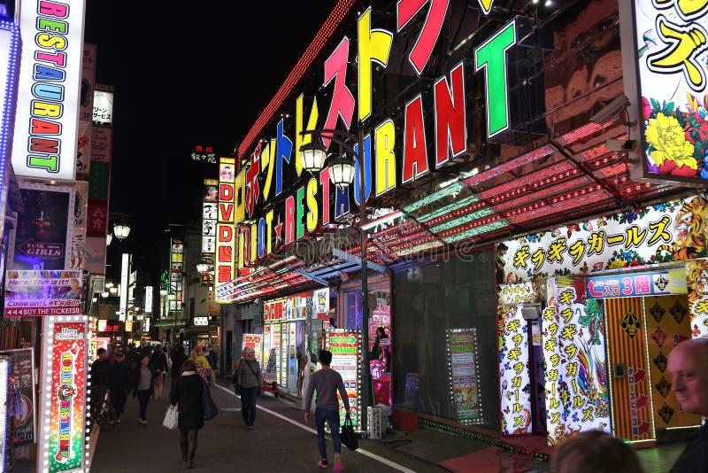 Restaurant de robot, Shinjuku images stock