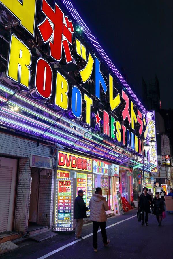 Restaurant de robot, Tokyo photos stock