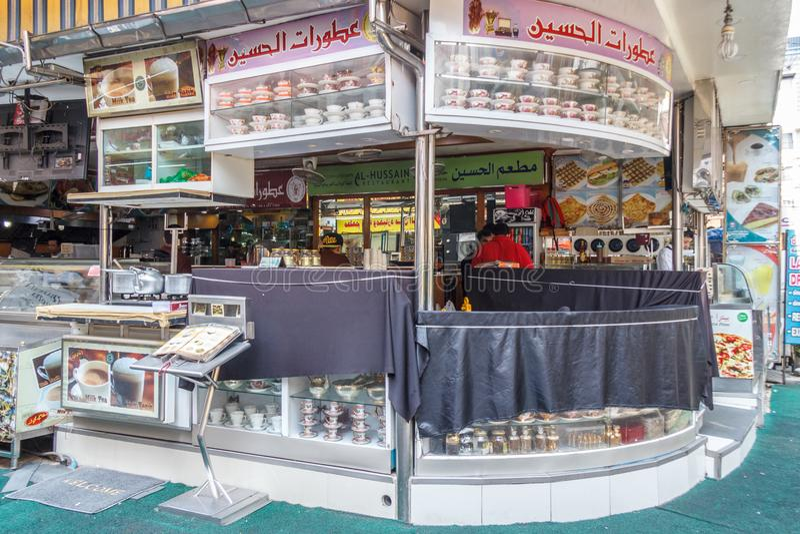 Restaurant du Moyen-Orient photographie stock