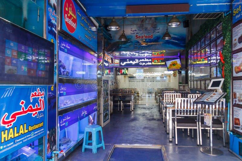 Restaurant du Moyen-Orient photo stock