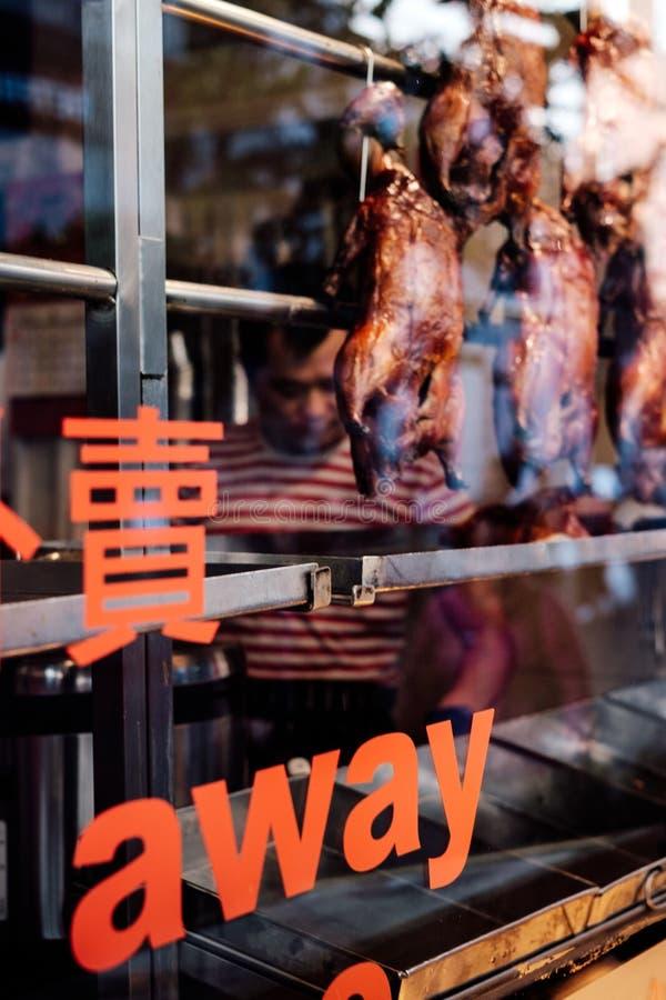 Restaurant Facade stock photos