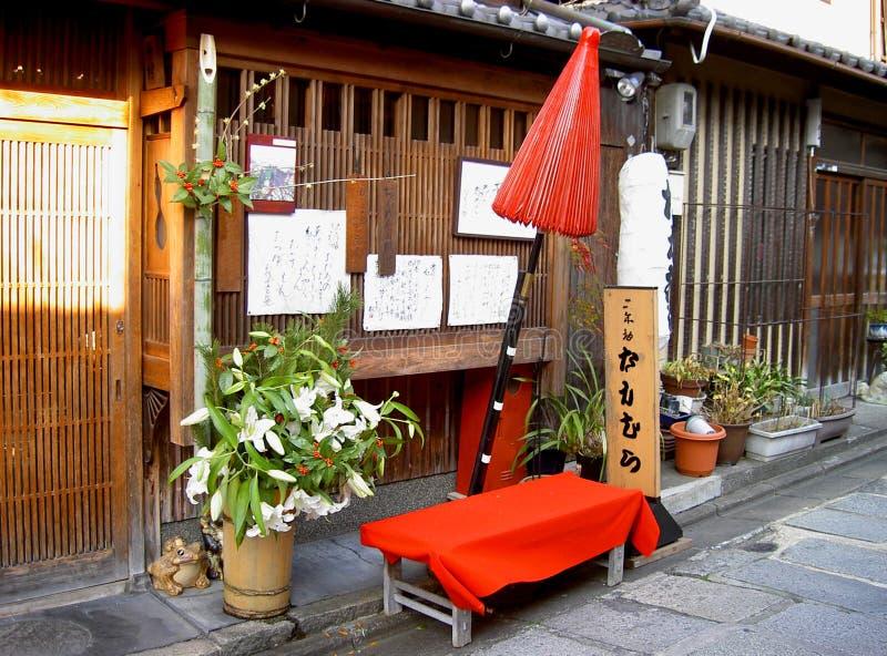Restaurant japonais illustration de vecteur