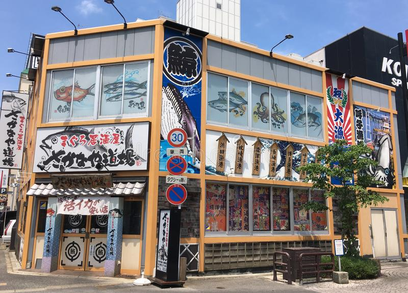 Restaurant japonais de fruits de mer, coin rue photo libre de droits
