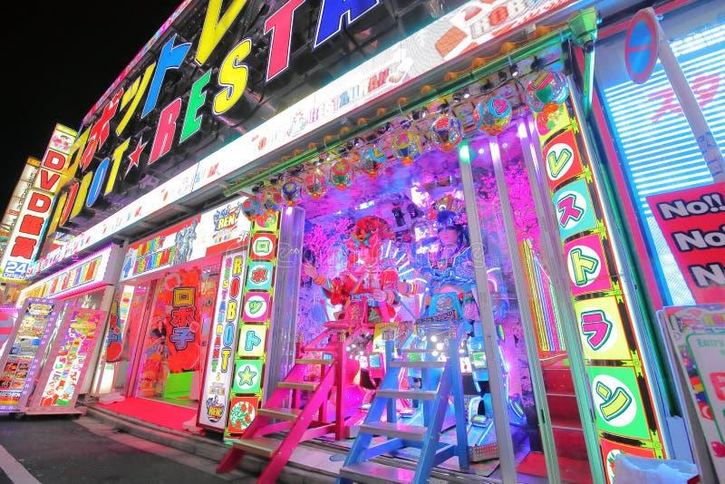 Restaurant Shinjuku Tokyo Japon de robot image libre de droits
