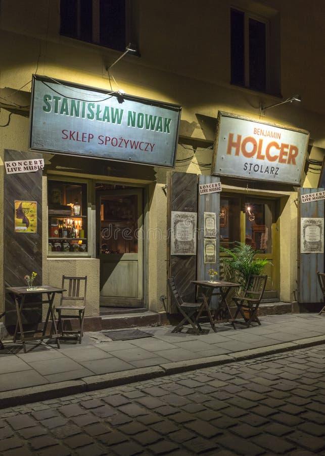 Restaurant sur la rue de Szeroka - Cracovie images stock