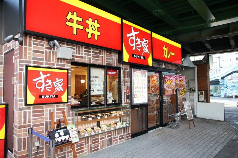 Restaurant Tokyo - Sukiya stock foto