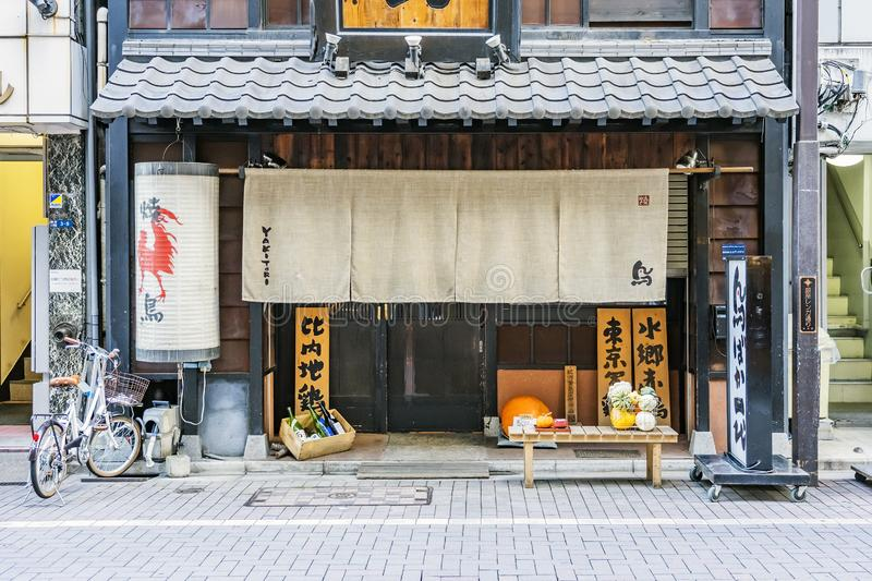 Restaurant Traditionnel En Bois Au Japon image stock