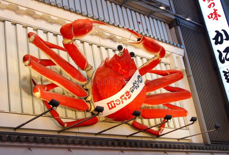 Restaurant tridimensionnel d'enseigne de crabe, Dotonbori, Osaka, Japon images libres de droits