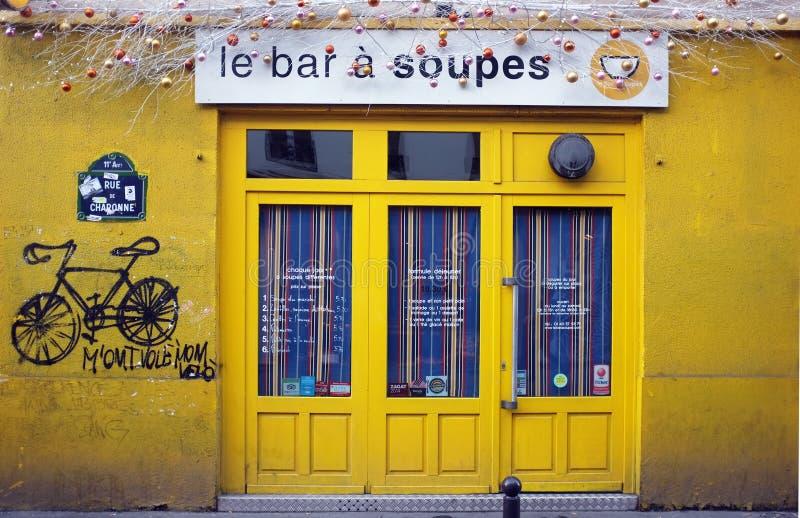 Restaurante amarillo foto de archivo