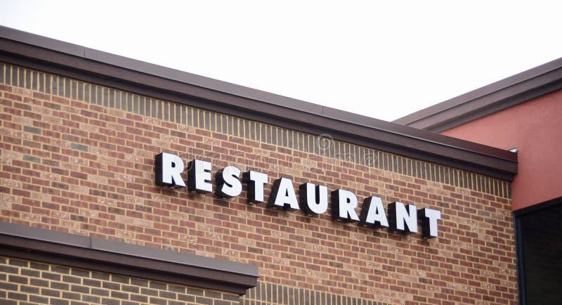Restaurante, barra, parrilla y restaurante foto de archivo