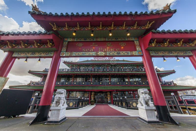 Restaurante chinês em Amsterdão imagem de stock royalty free