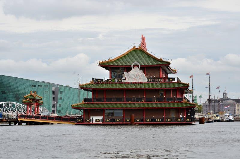 Restaurante chinês famoso em Amsterdão foto de stock royalty free