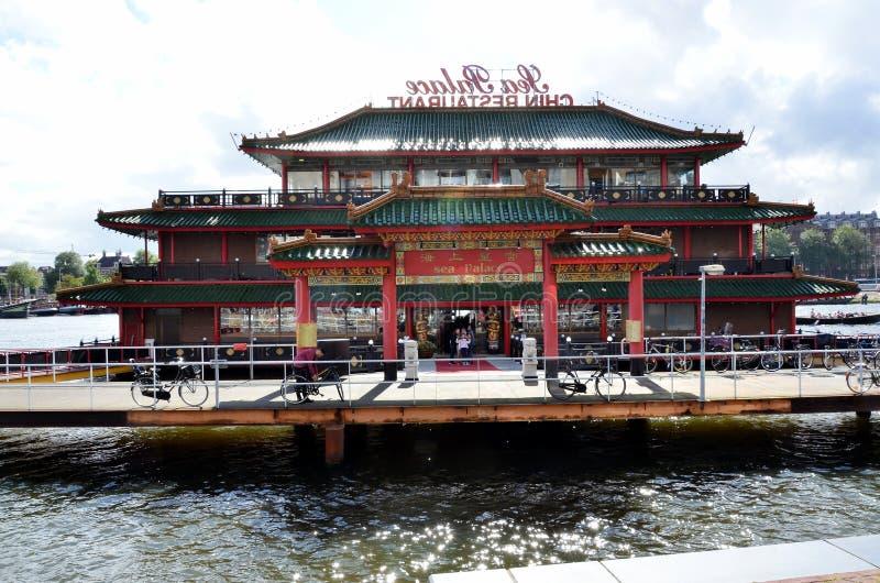 Restaurante chinês famoso em Amsterdão imagens de stock
