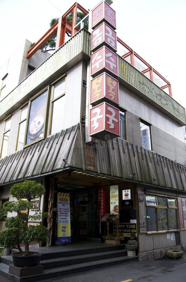 Restaurante coreano de los pescados foto de archivo libre de regalías