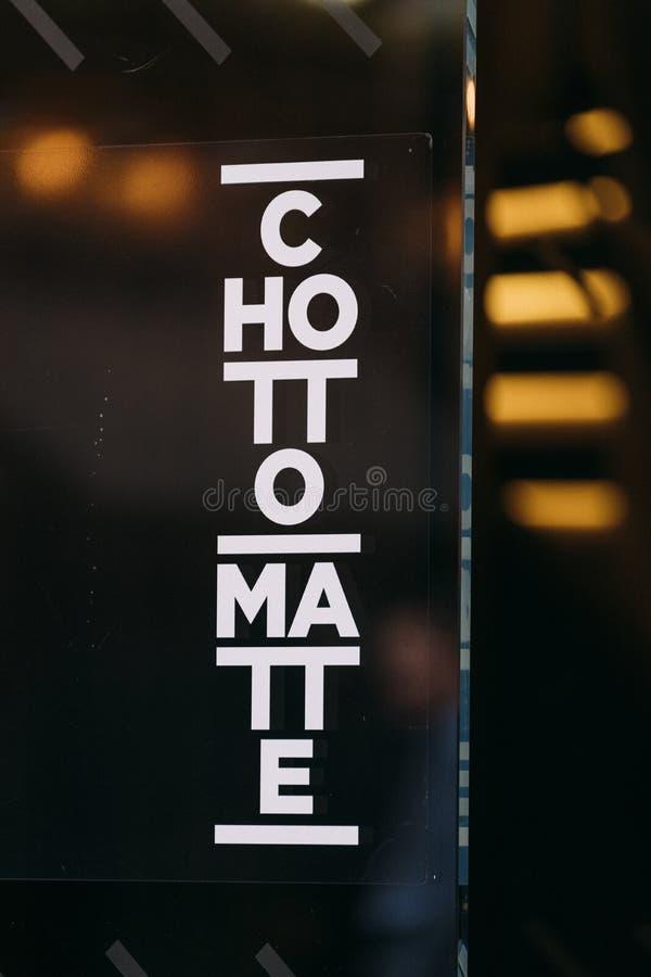 Restaurante de Chottomatte en Soho - Londres fotografía de archivo libre de regalías