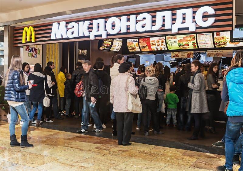 Restaurante de comida rápida foto de archivo