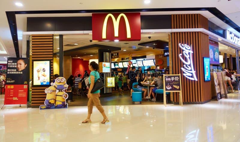 Restaurante de McDonalds fotografía de archivo libre de regalías