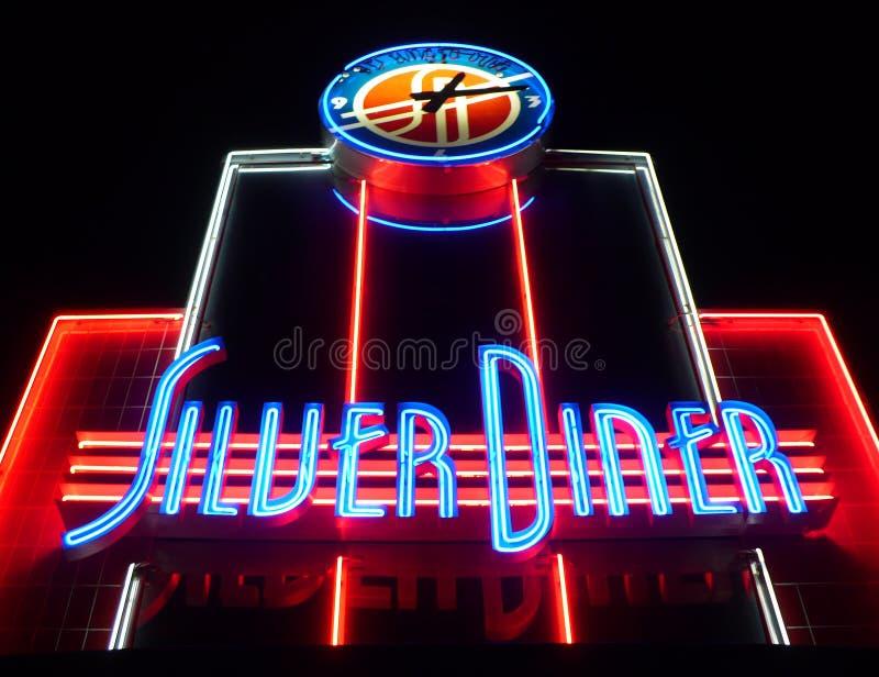Restaurante de prata do jantar na noite foto de stock