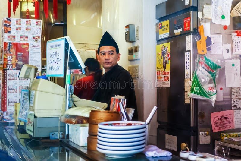 Restaurante de Remen en Nagasaki Chinatown foto de archivo libre de regalías