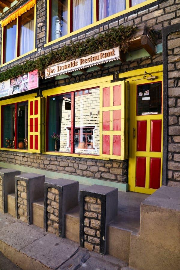 Restaurante de Yac Donalds imagen de archivo libre de regalías