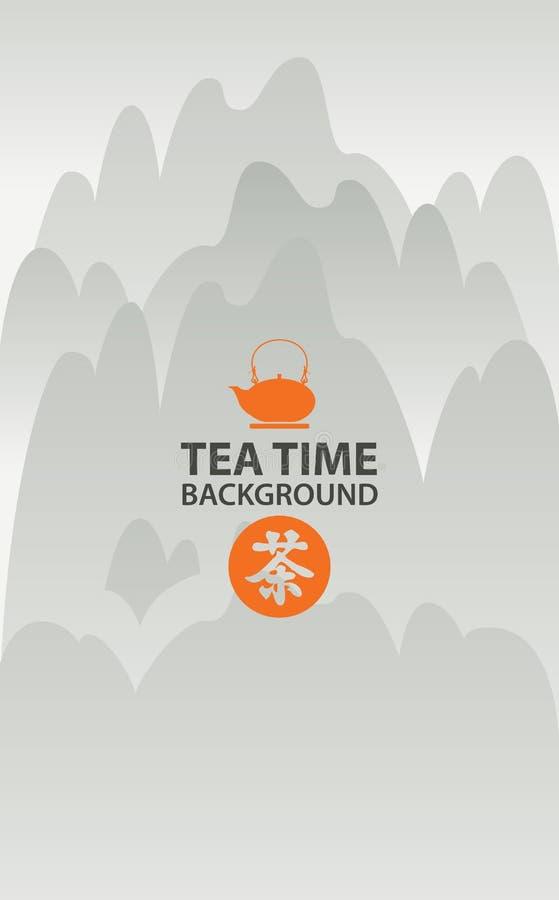 Restaurante do chá aos pratos japoneses ou chineses ilustração stock