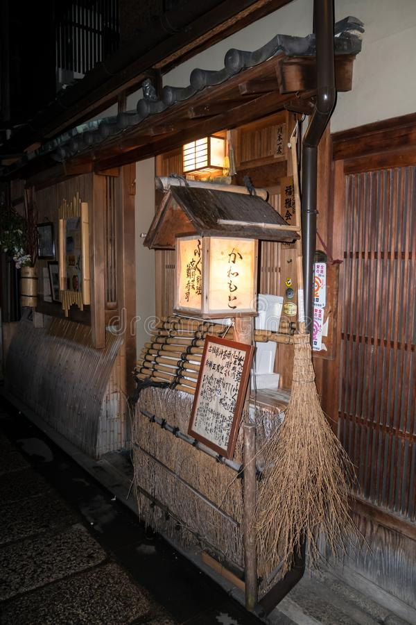 Restaurante em Gion, Japão fotografia de stock royalty free