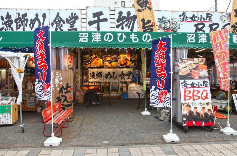 RESTAURANTE EM NUMAZU, JAPÃO imagens de stock royalty free