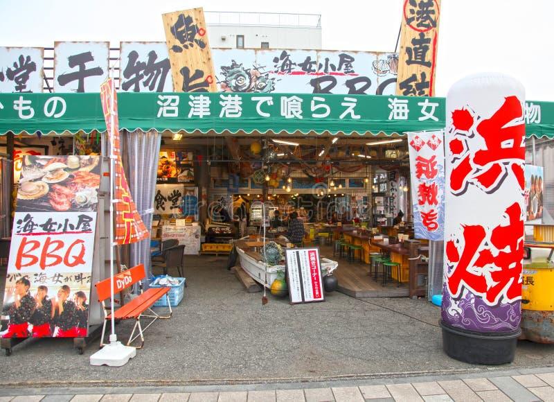 RESTAURANTE EM NUMAZU, JAPÃO imagem de stock