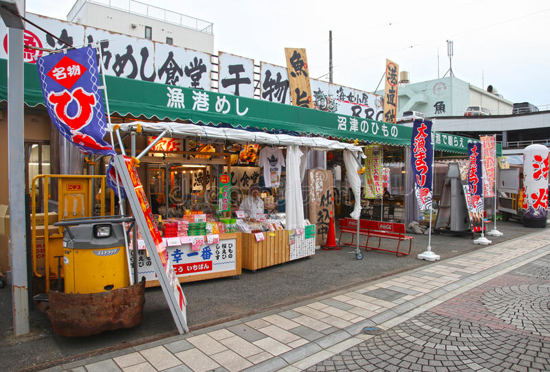RESTAURANTE EM NUMAZU, JAPÃO foto de stock royalty free